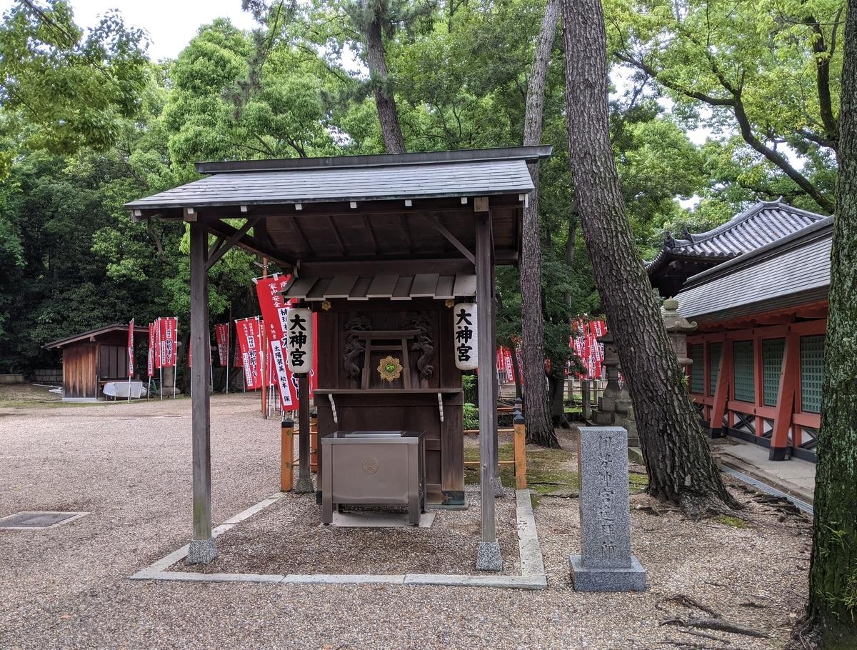 f:id:nanbo-takayama:20210529102702j:plain