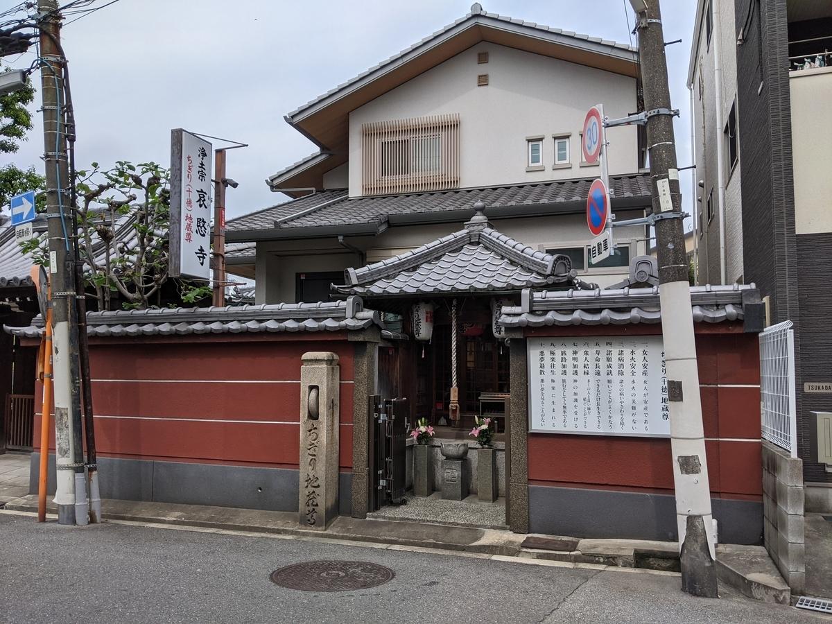 f:id:nanbo-takayama:20210529103751j:plain