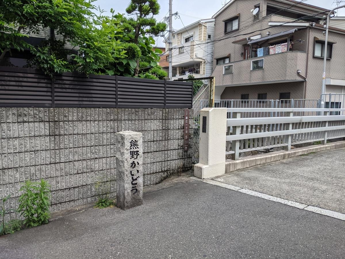 f:id:nanbo-takayama:20210529104515j:plain
