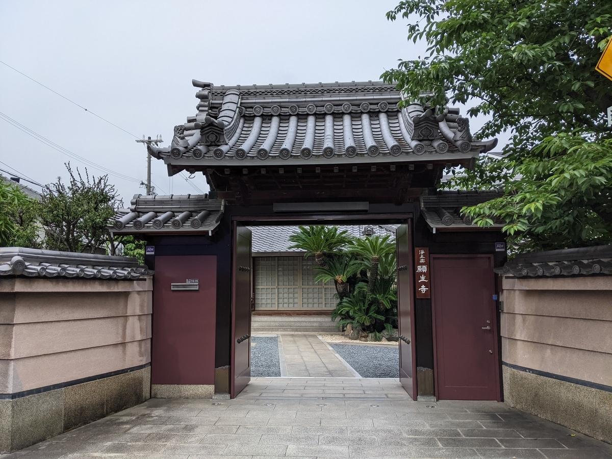 f:id:nanbo-takayama:20210529105704j:plain