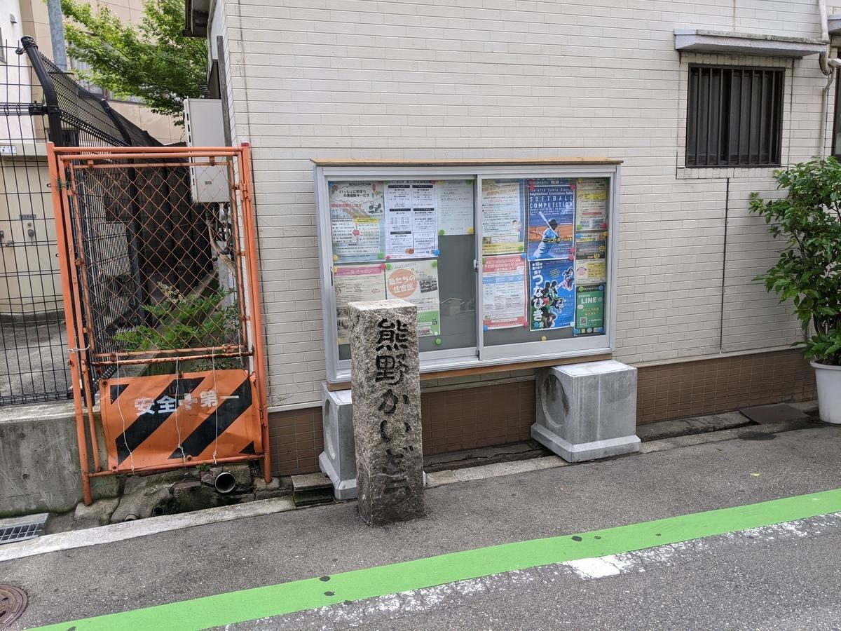 f:id:nanbo-takayama:20210529125042j:plain
