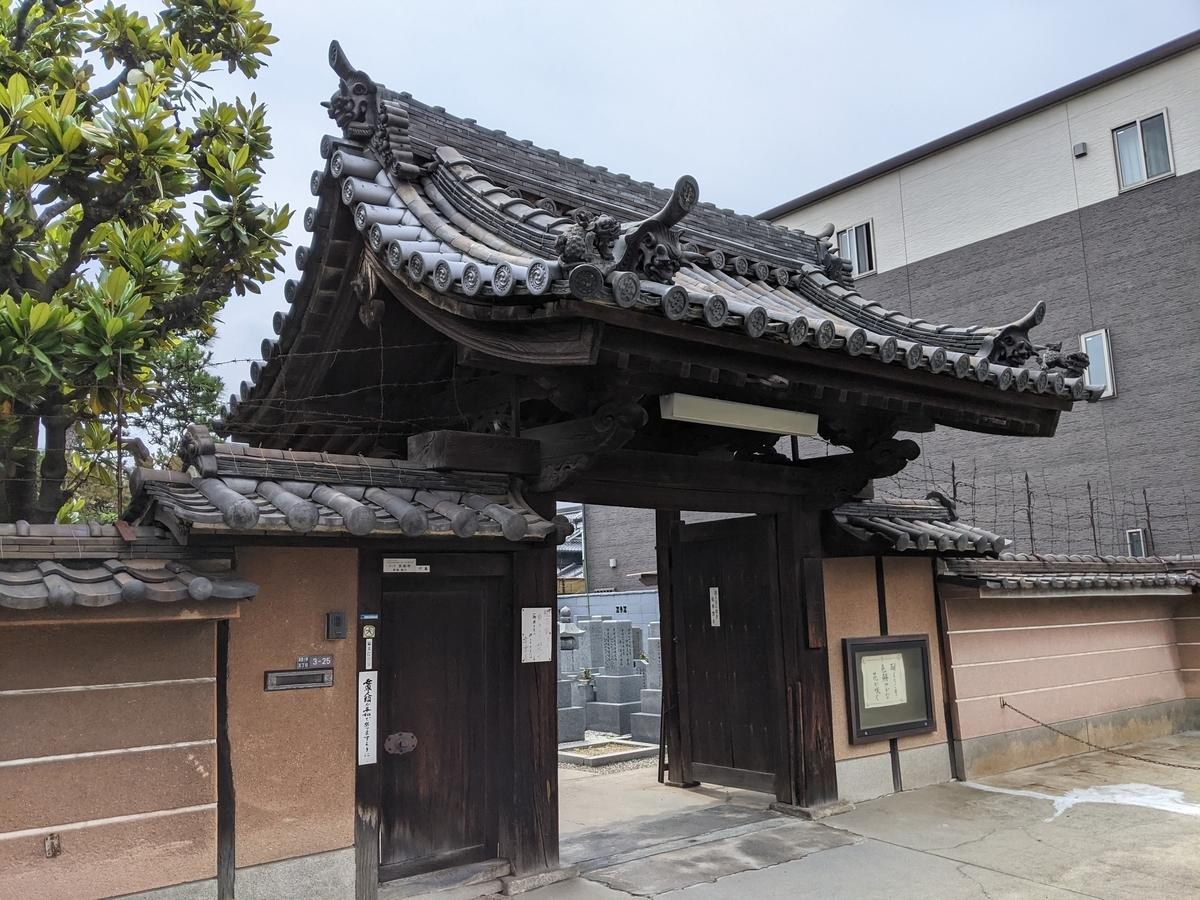 f:id:nanbo-takayama:20210529125250j:plain