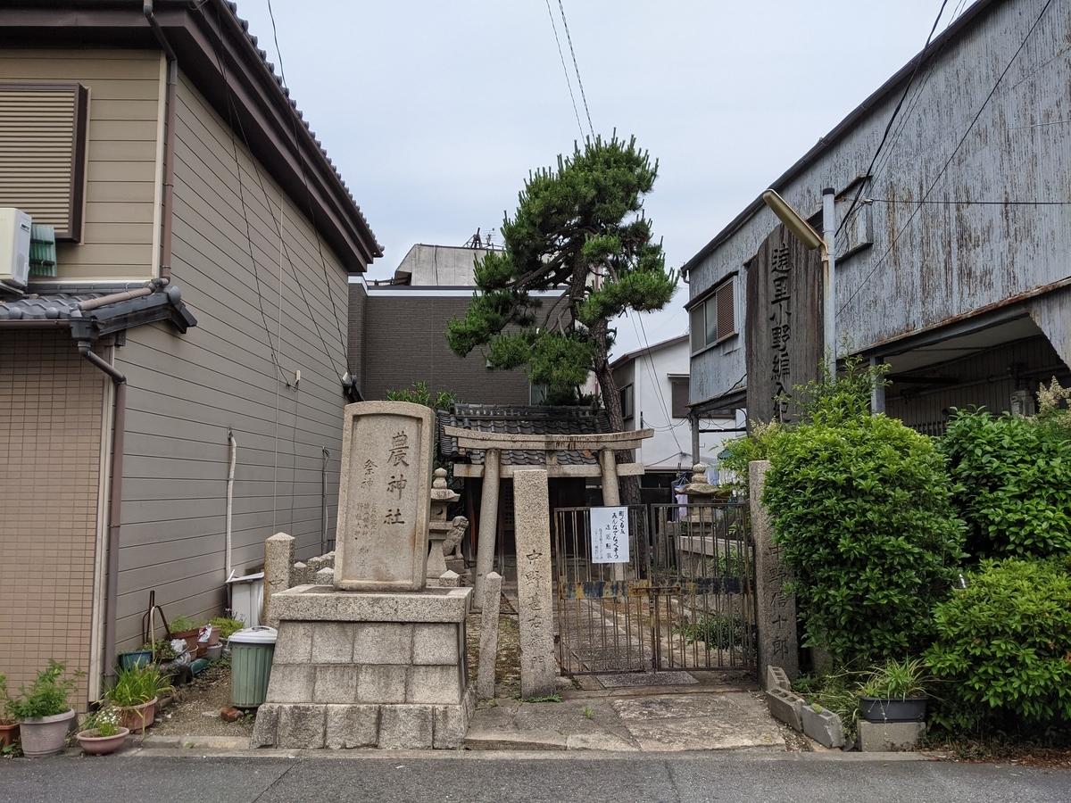 f:id:nanbo-takayama:20210529130052j:plain