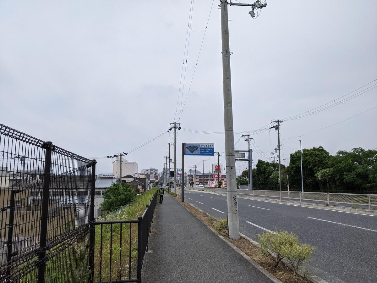 f:id:nanbo-takayama:20210529131406j:plain