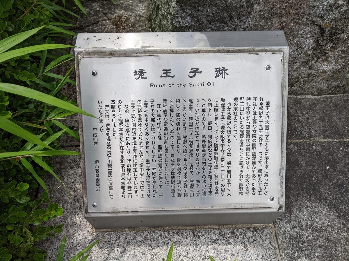 f:id:nanbo-takayama:20210529134120j:plain