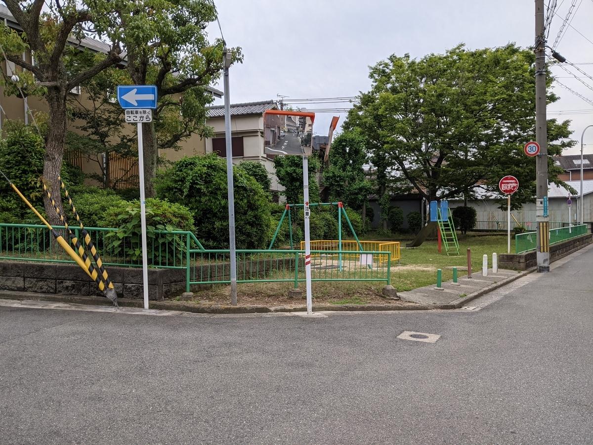 f:id:nanbo-takayama:20210529134246j:plain