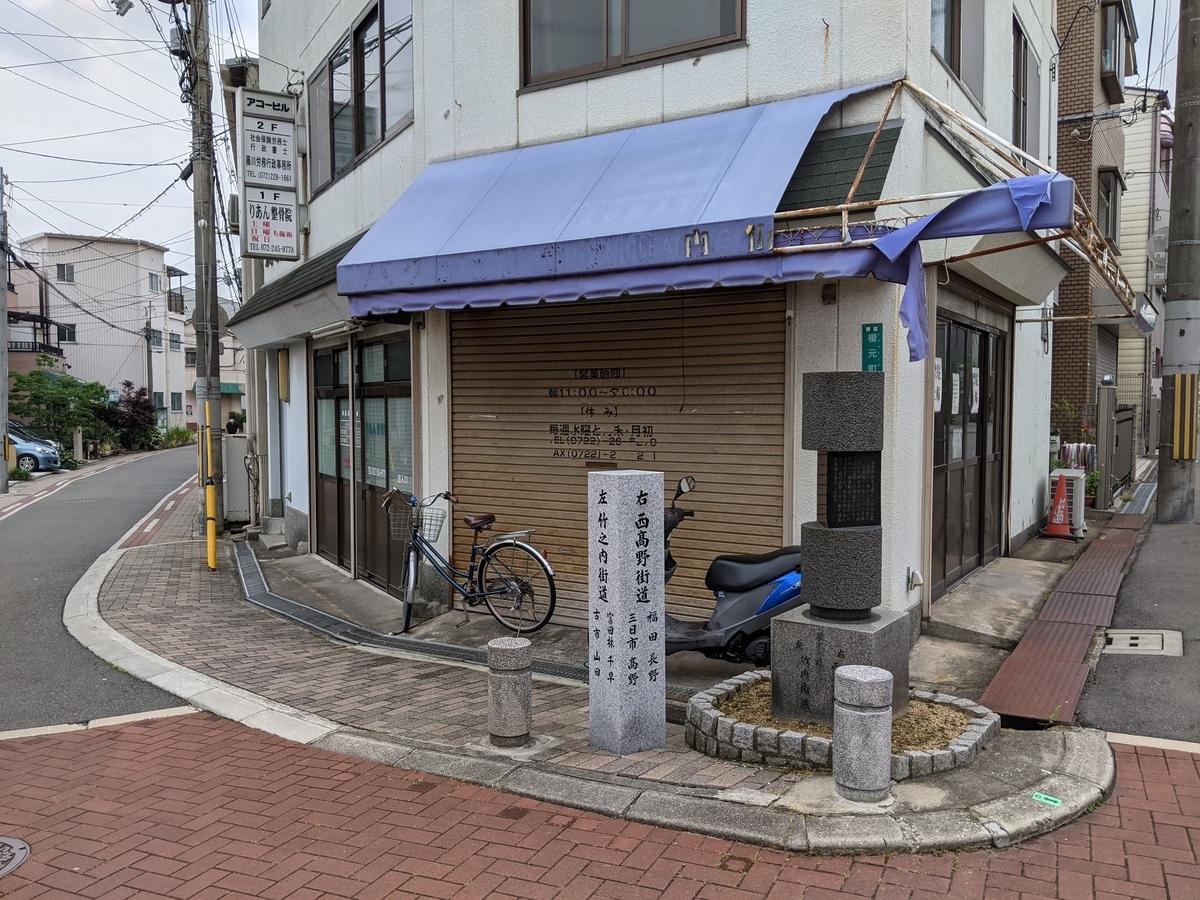 f:id:nanbo-takayama:20210529143114j:plain