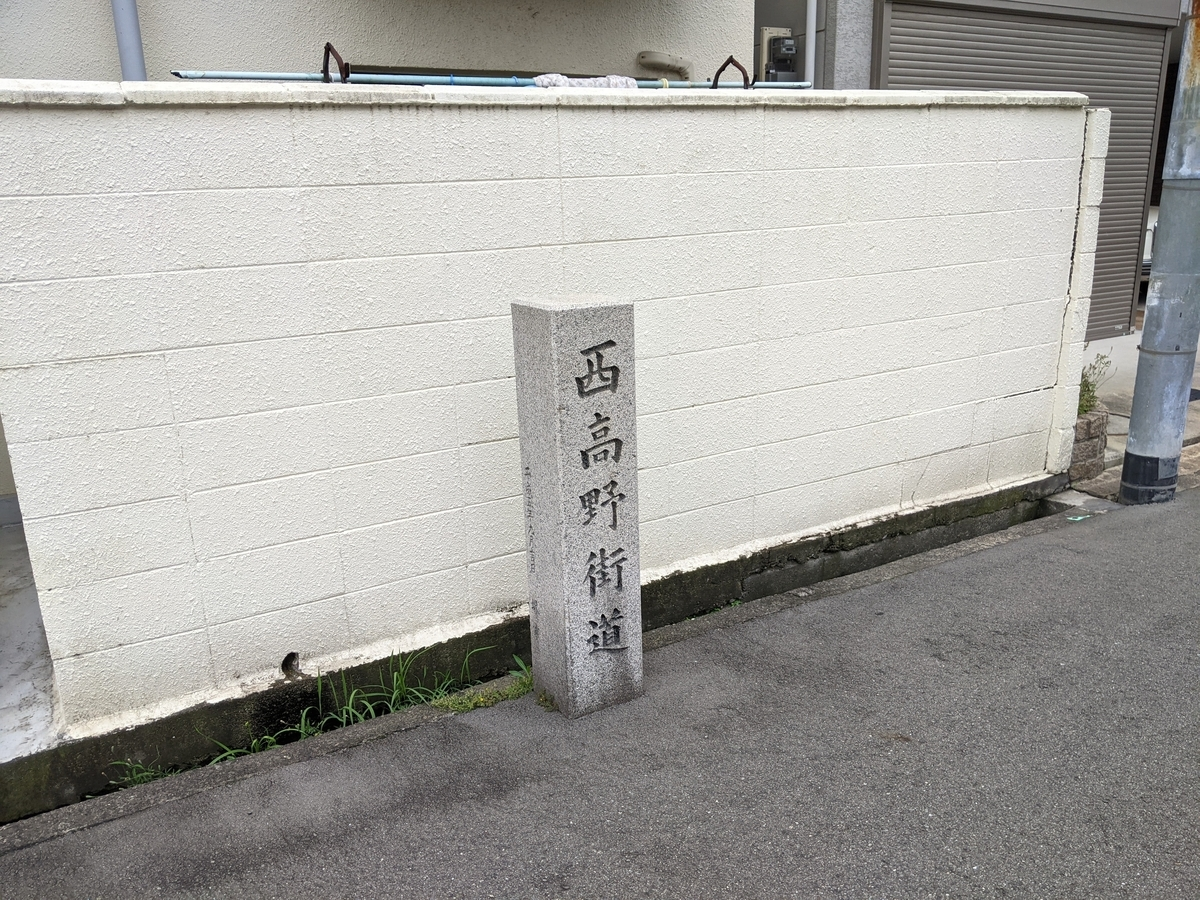 f:id:nanbo-takayama:20210529143355j:plain