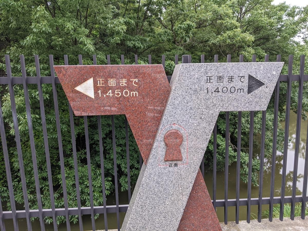f:id:nanbo-takayama:20210529144738j:plain
