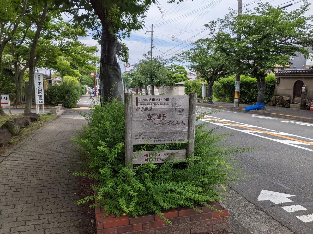 f:id:nanbo-takayama:20210529155203j:plain