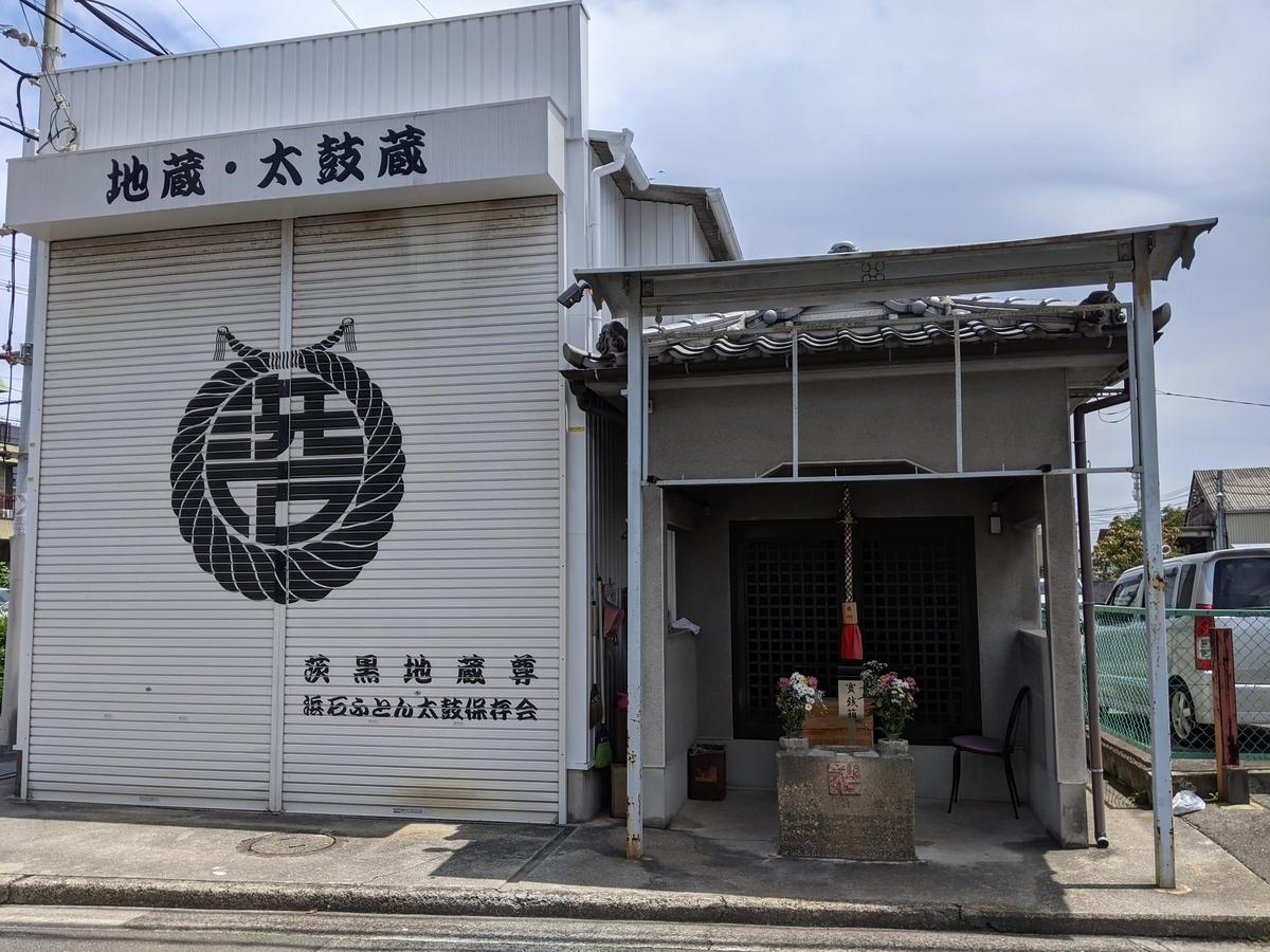 f:id:nanbo-takayama:20210529164244j:plain