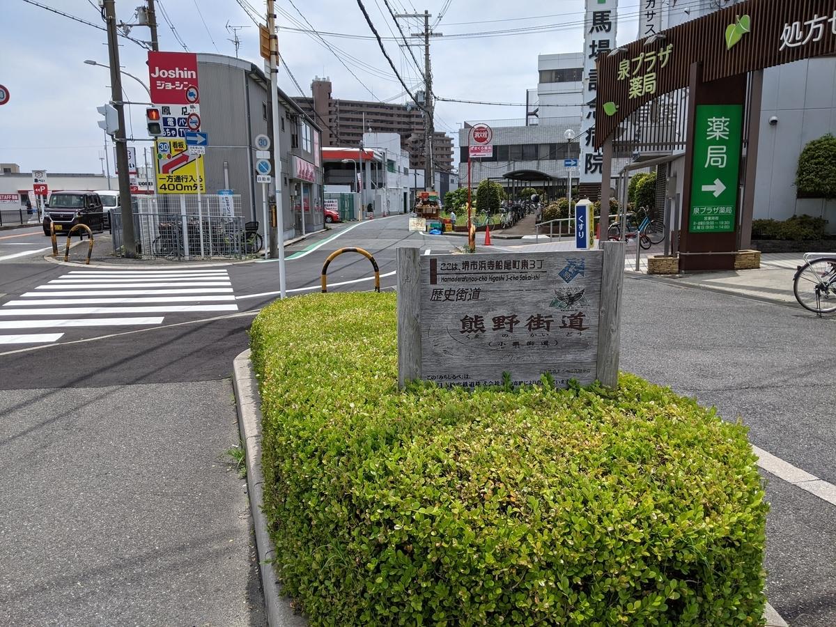 f:id:nanbo-takayama:20210529210233j:plain