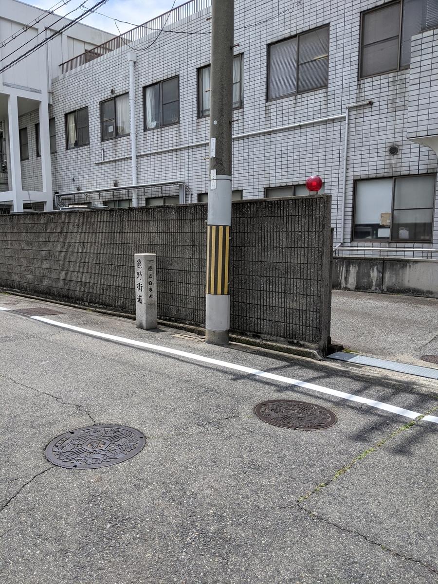 f:id:nanbo-takayama:20210529210418j:plain