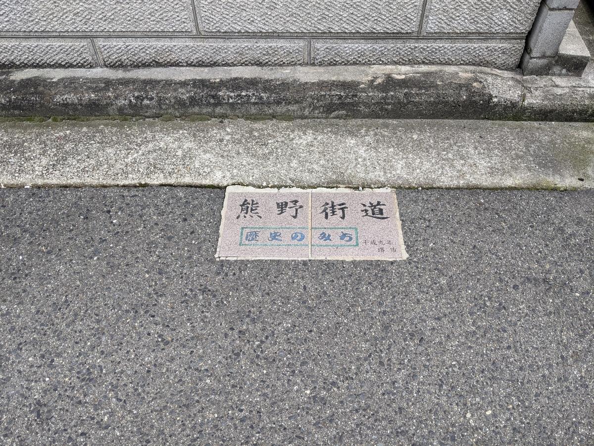 f:id:nanbo-takayama:20210529211327j:plain