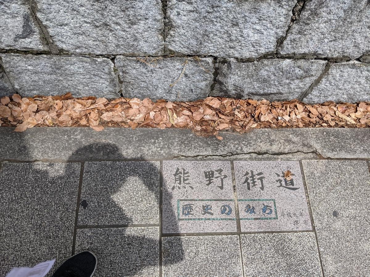 f:id:nanbo-takayama:20210529212735j:plain