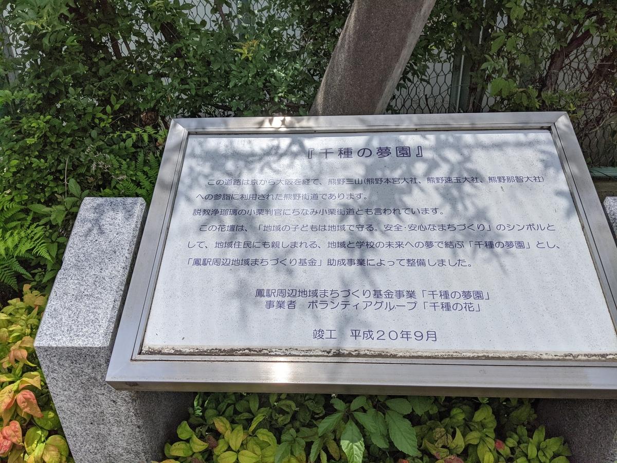 f:id:nanbo-takayama:20210529212951j:plain