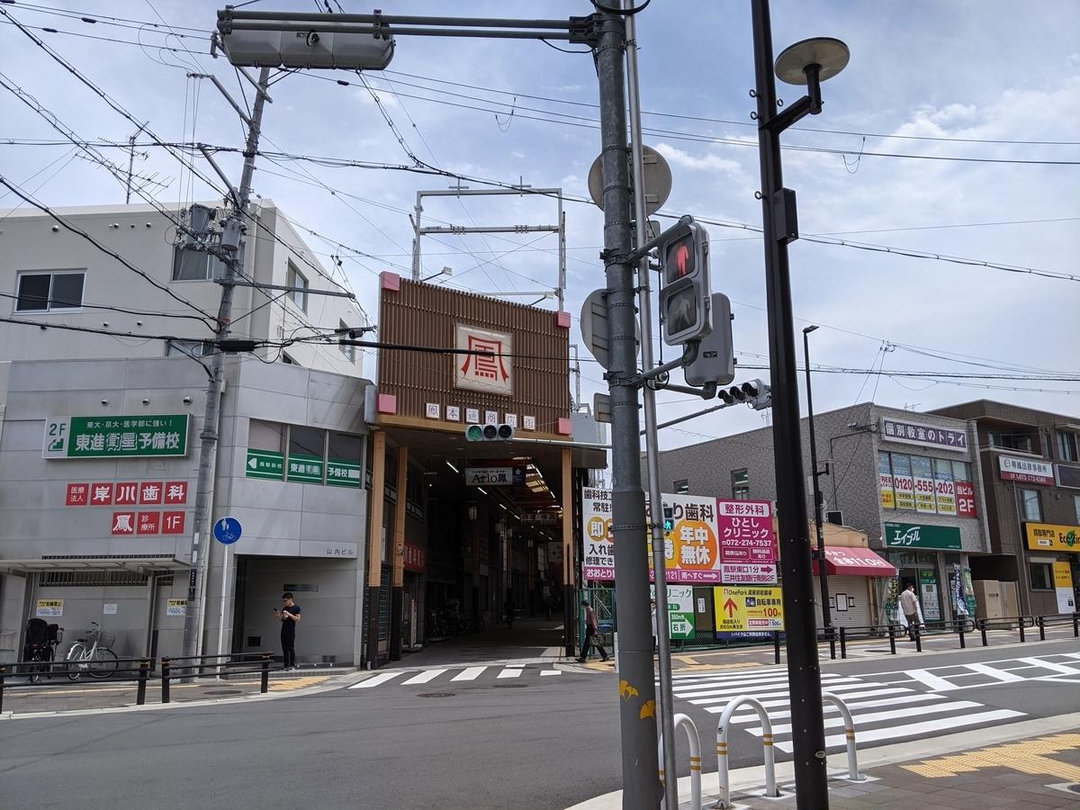 f:id:nanbo-takayama:20210529214007j:plain