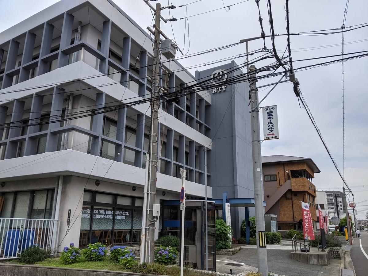 f:id:nanbo-takayama:20210529214636j:plain