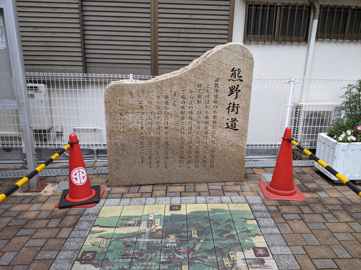 f:id:nanbo-takayama:20210529215510j:plain