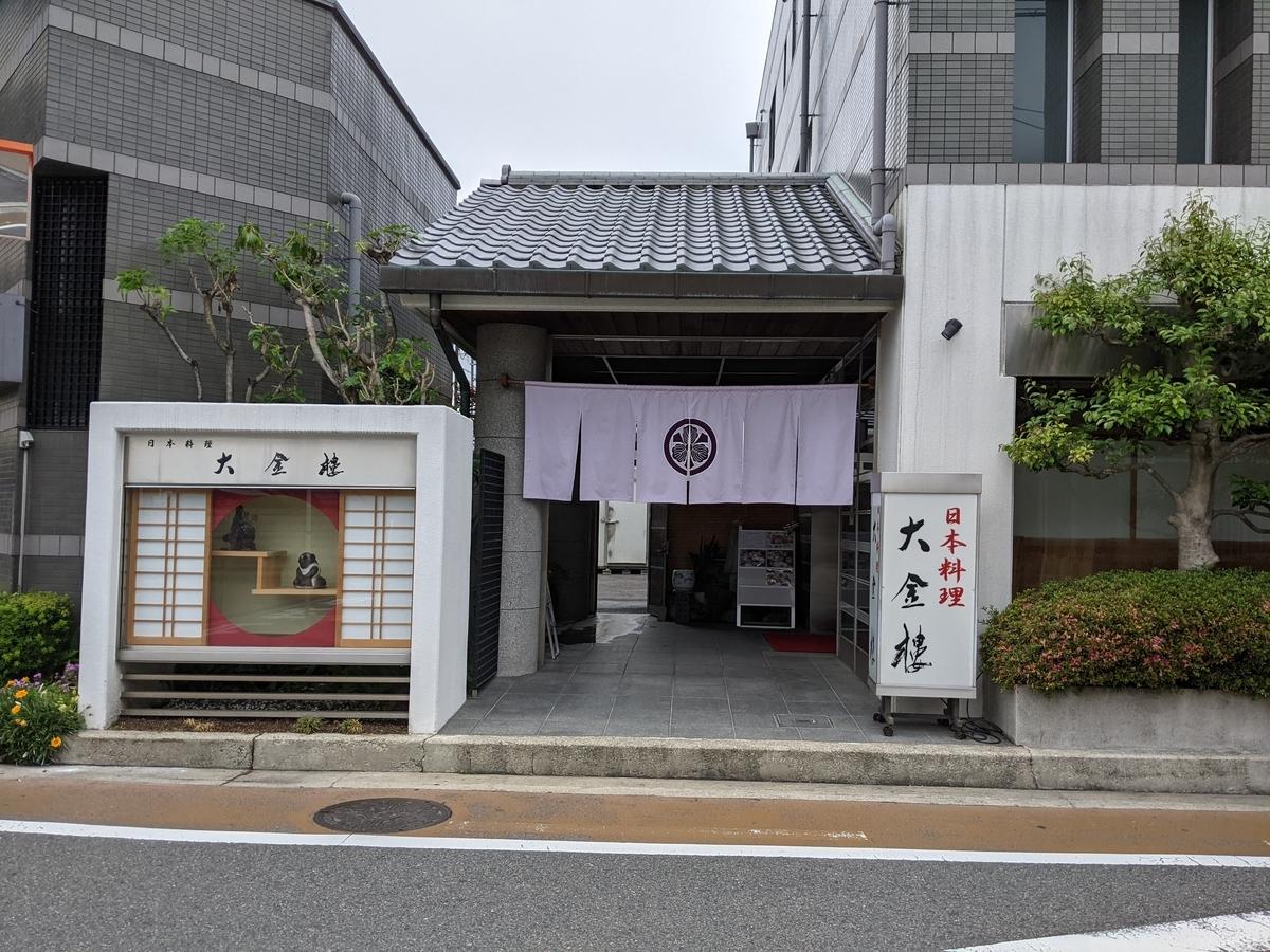 f:id:nanbo-takayama:20210529220140j:plain