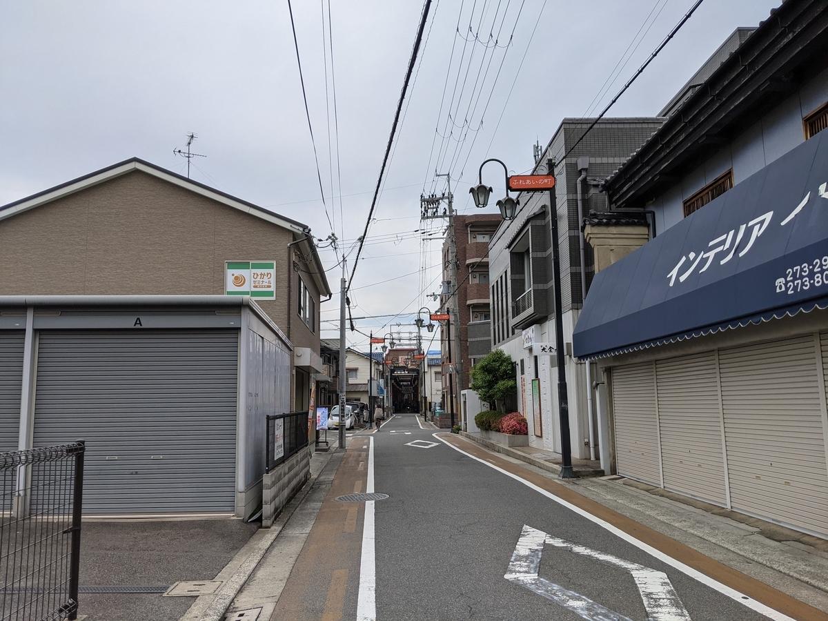 f:id:nanbo-takayama:20210529222758j:plain