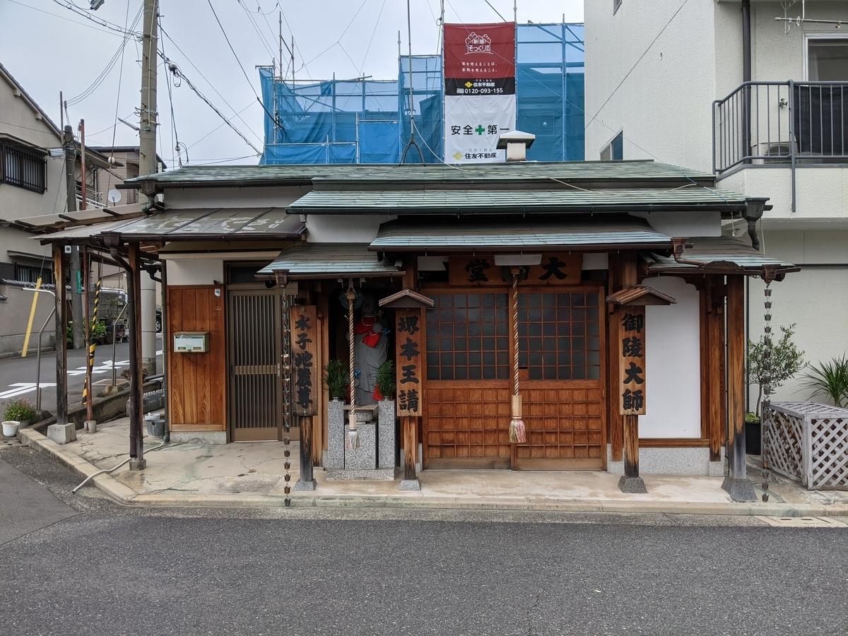 f:id:nanbo-takayama:20210529224804j:plain