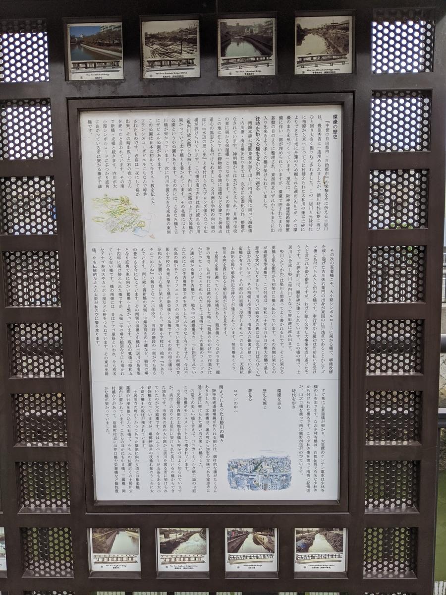 f:id:nanbo-takayama:20210529225114j:plain