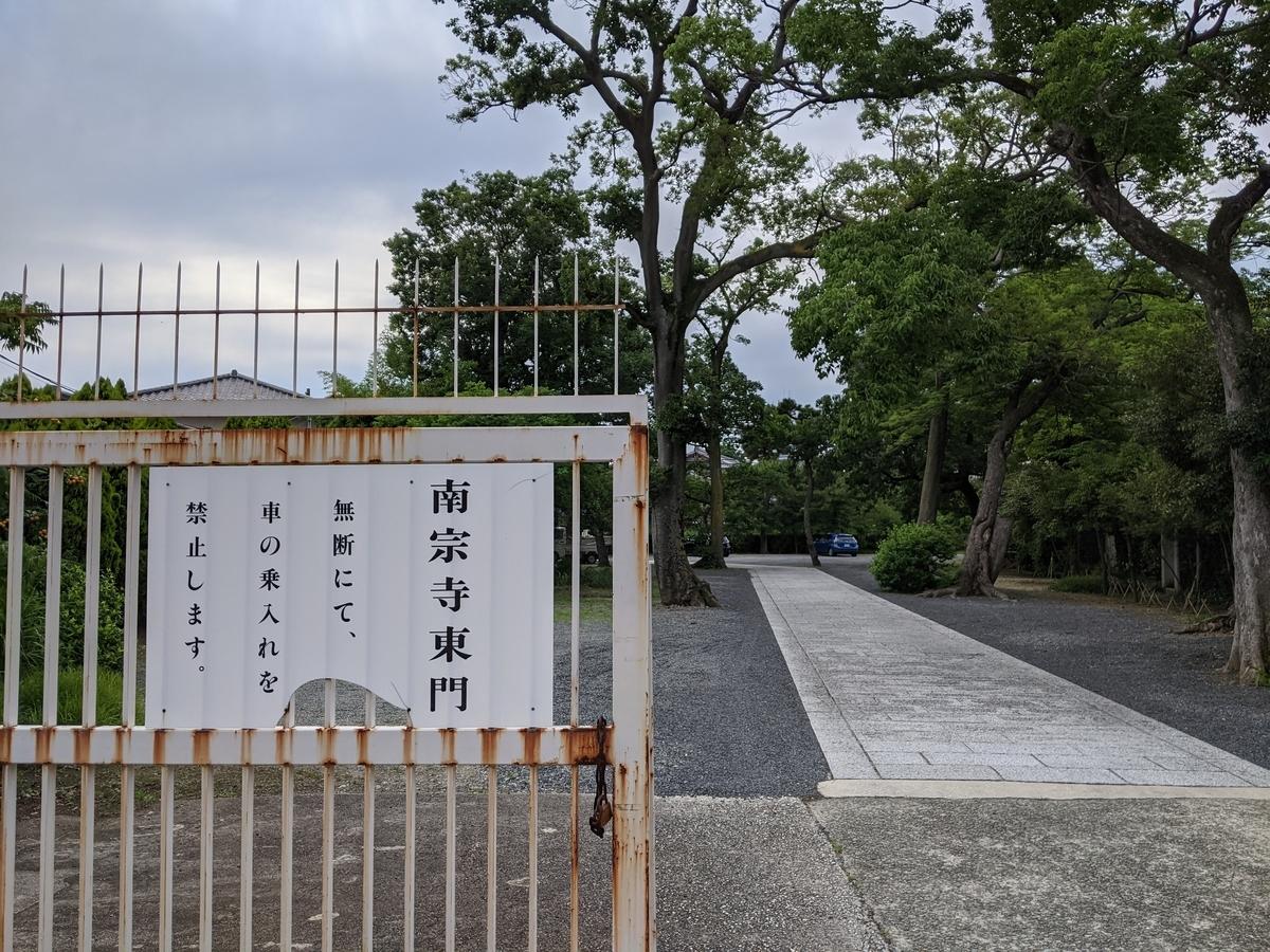 f:id:nanbo-takayama:20210530081712j:plain
