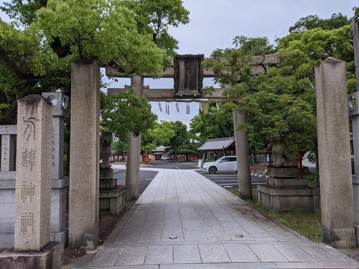 f:id:nanbo-takayama:20210530090052j:plain