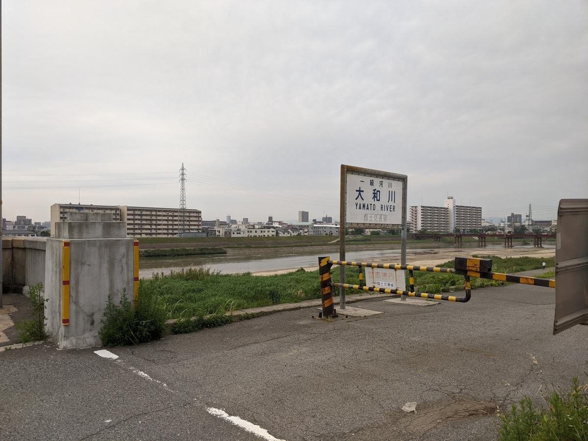 f:id:nanbo-takayama:20210530091343j:plain