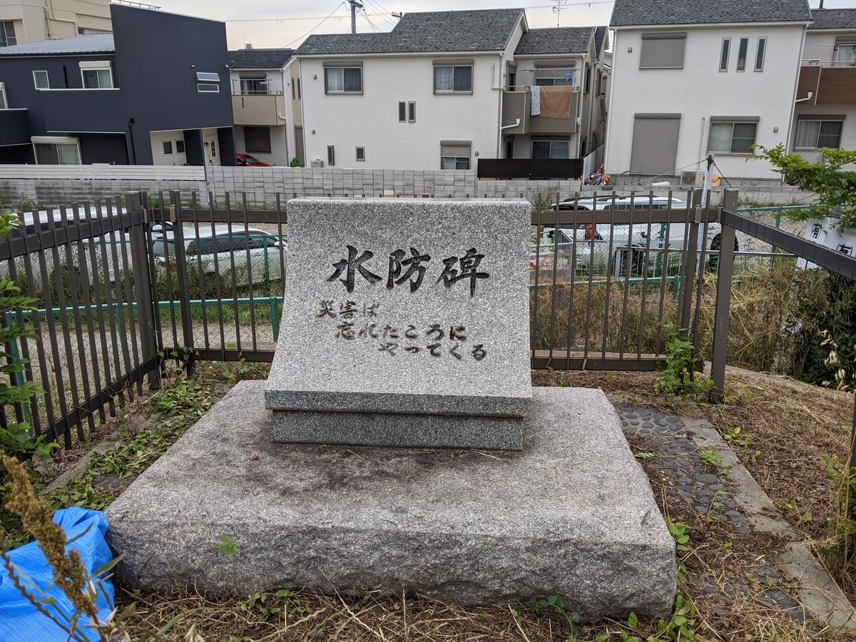 f:id:nanbo-takayama:20210530091728j:plain