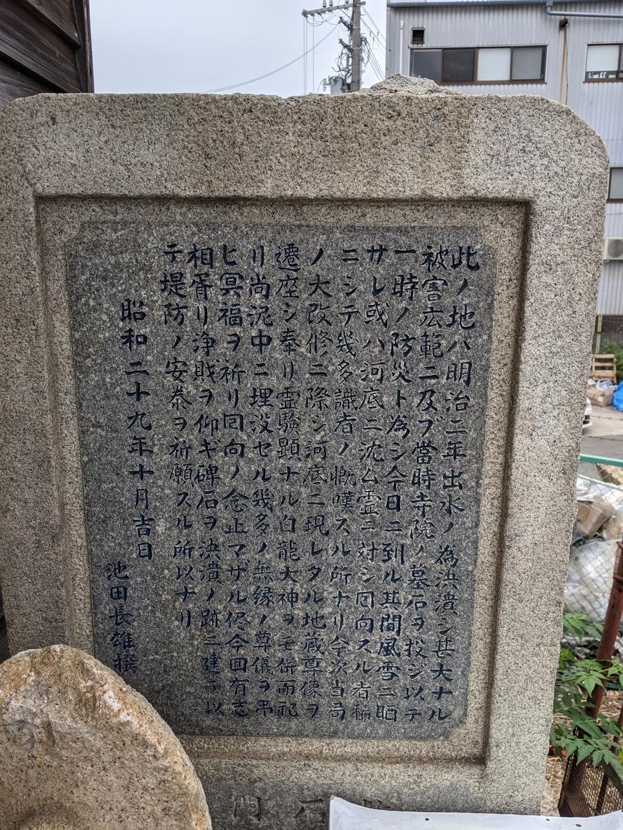 f:id:nanbo-takayama:20210530091909j:plain