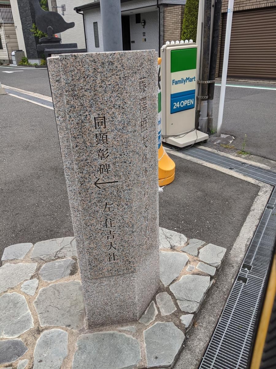 f:id:nanbo-takayama:20210530092808j:plain