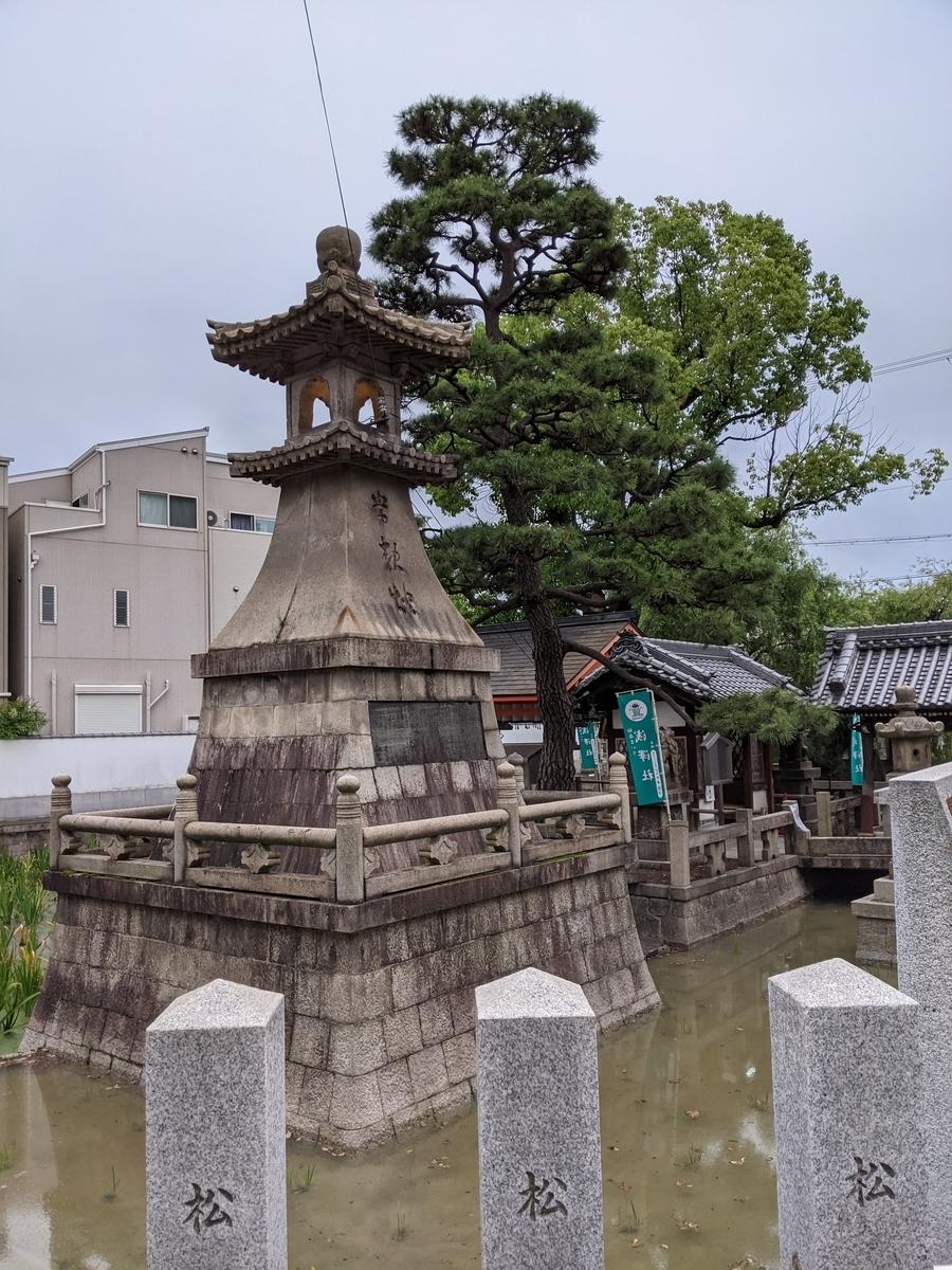 f:id:nanbo-takayama:20210530094851j:plain