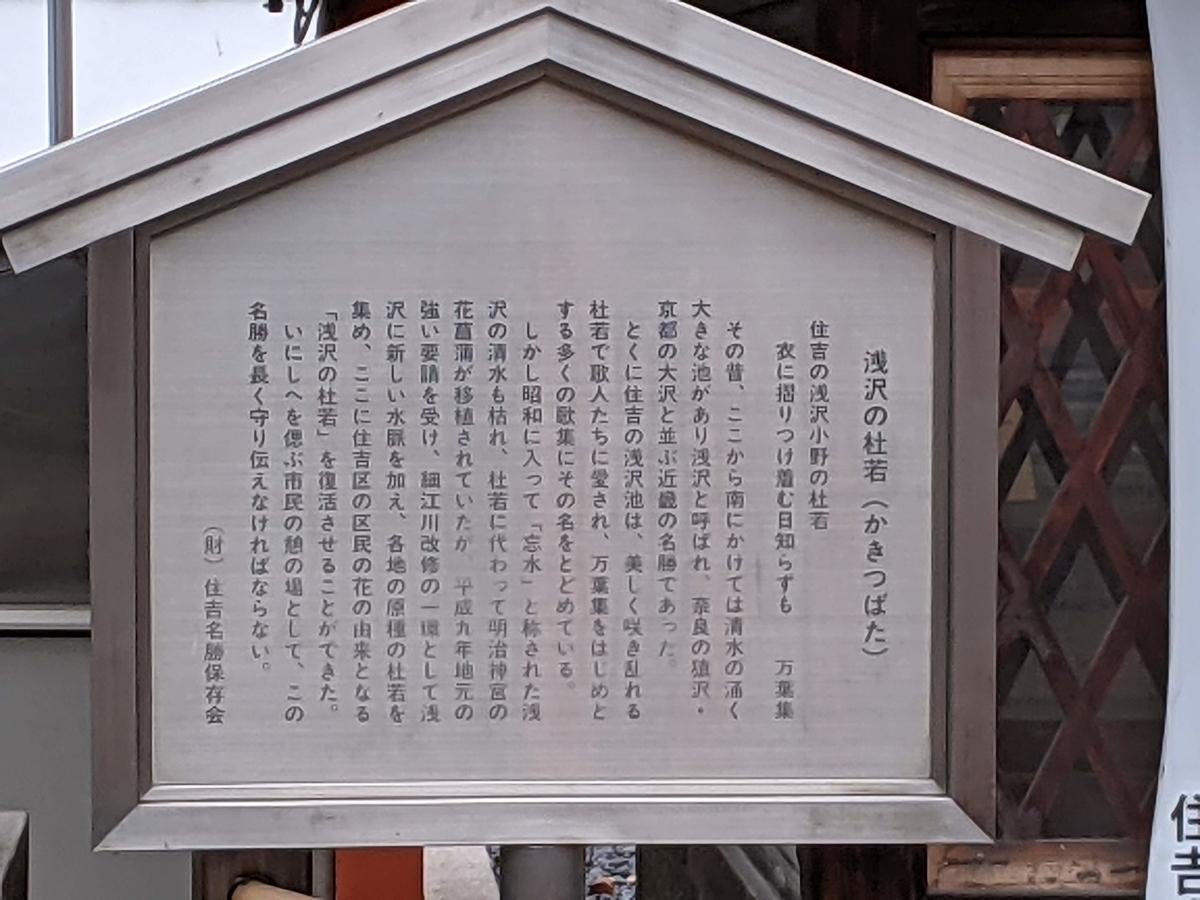 f:id:nanbo-takayama:20210530095139j:plain