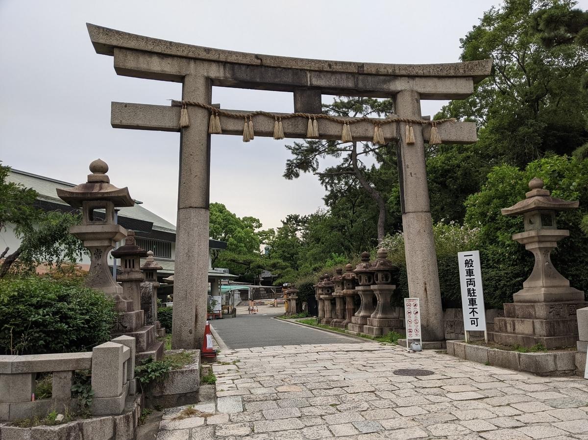 f:id:nanbo-takayama:20210530095423j:plain
