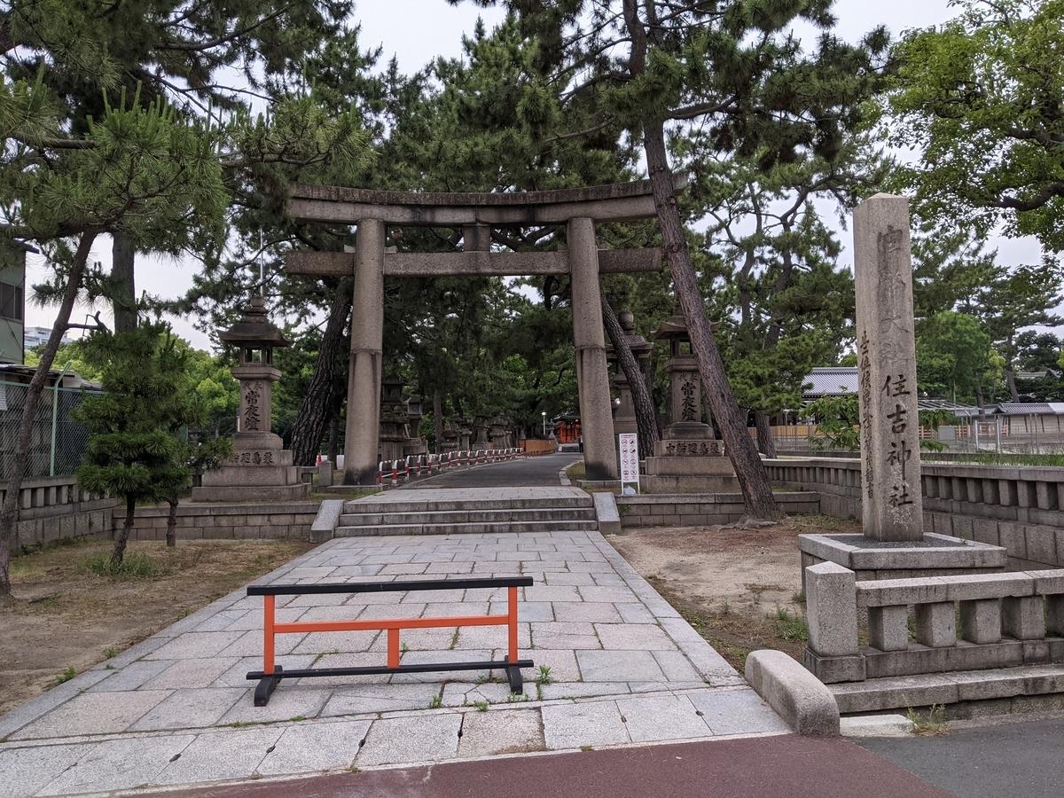 f:id:nanbo-takayama:20210530095555j:plain