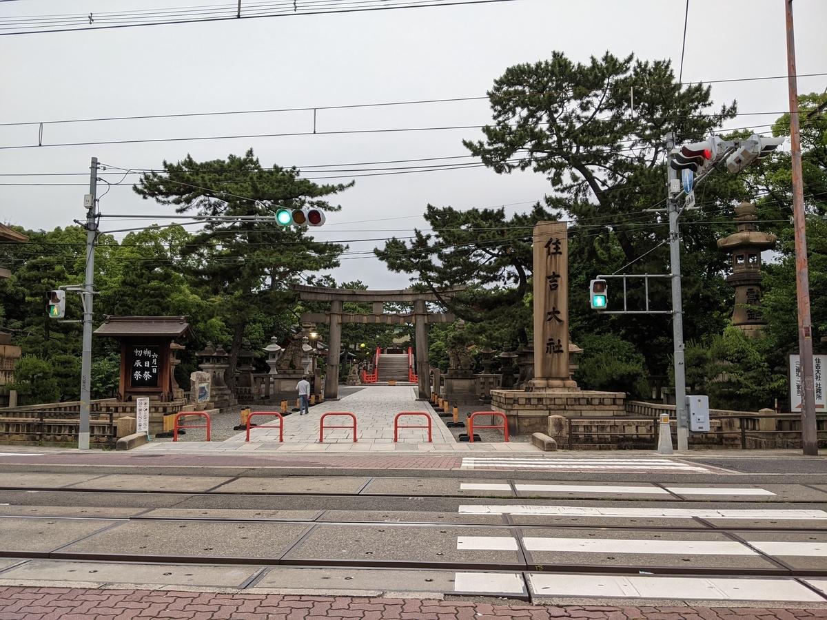 f:id:nanbo-takayama:20210530095733j:plain