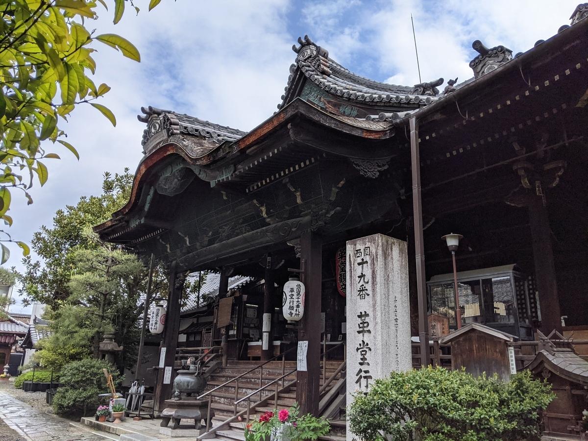 f:id:nanbo-takayama:20210530132216j:plain