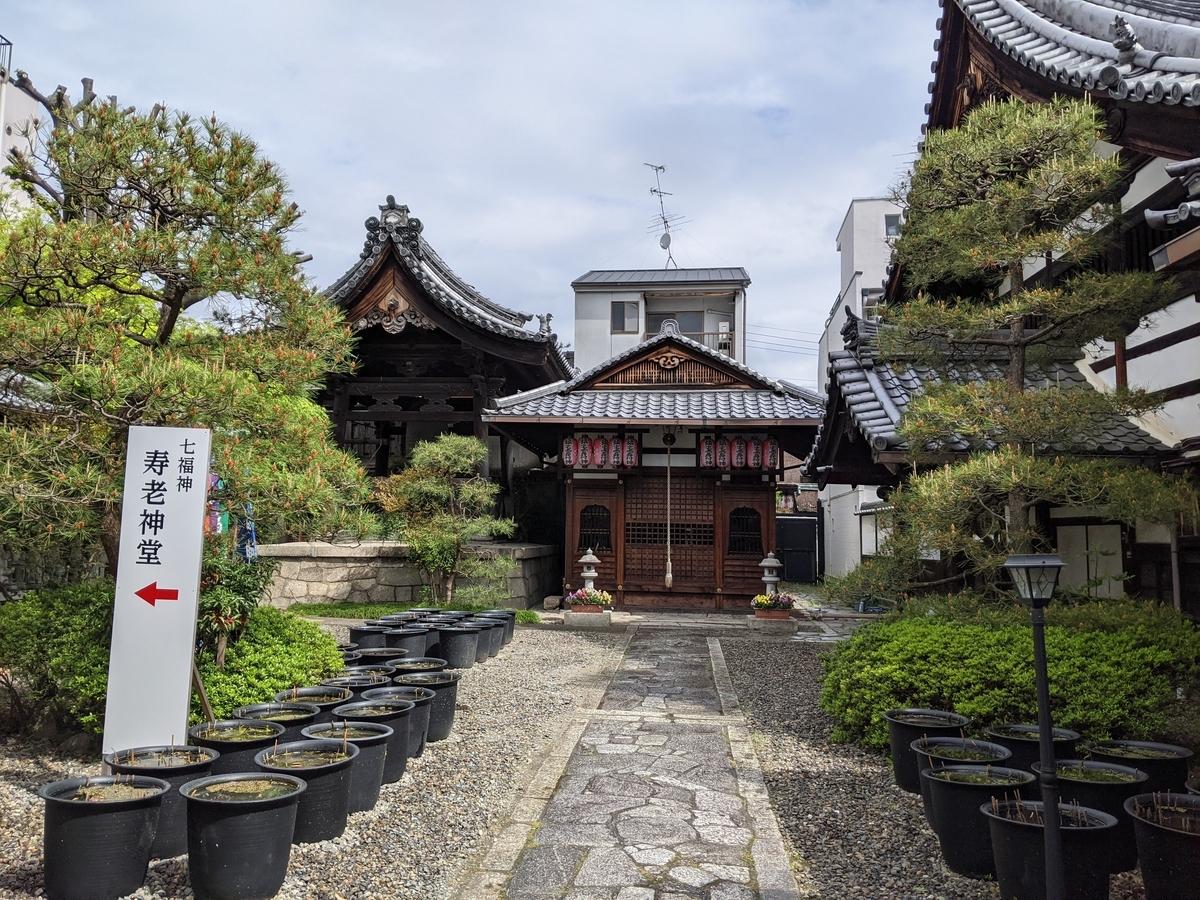 f:id:nanbo-takayama:20210530132904j:plain