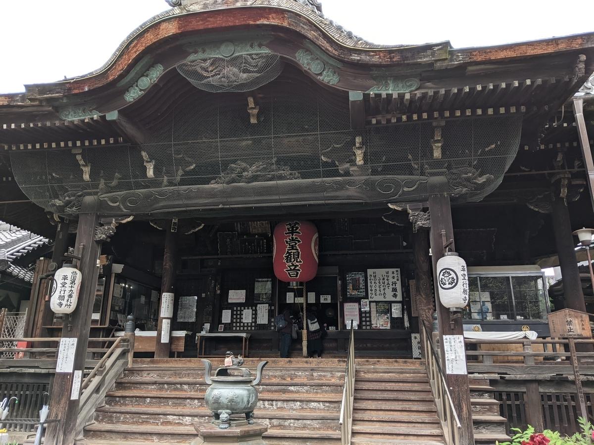 f:id:nanbo-takayama:20210530150403j:plain