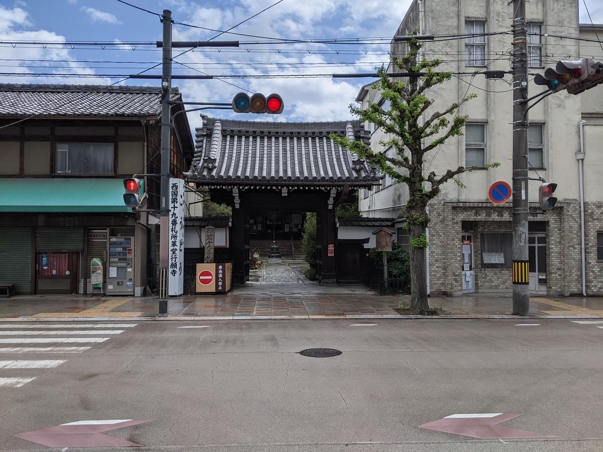 f:id:nanbo-takayama:20210530152704j:plain