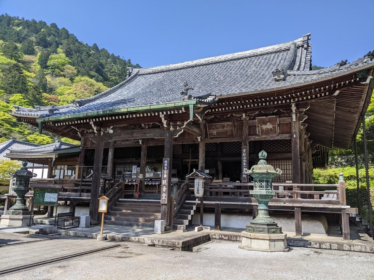 f:id:nanbo-takayama:20210602150227j:plain