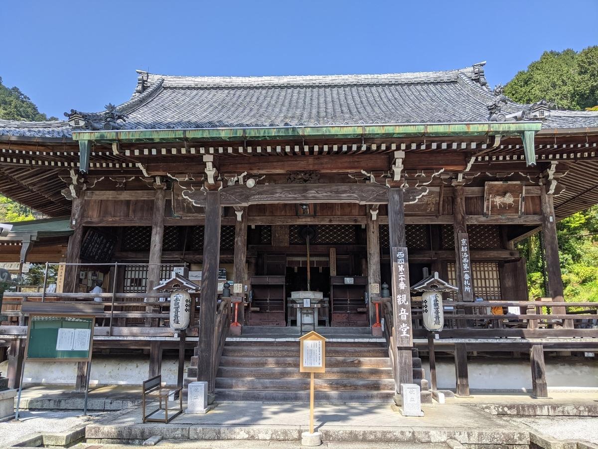 f:id:nanbo-takayama:20210602161905j:plain