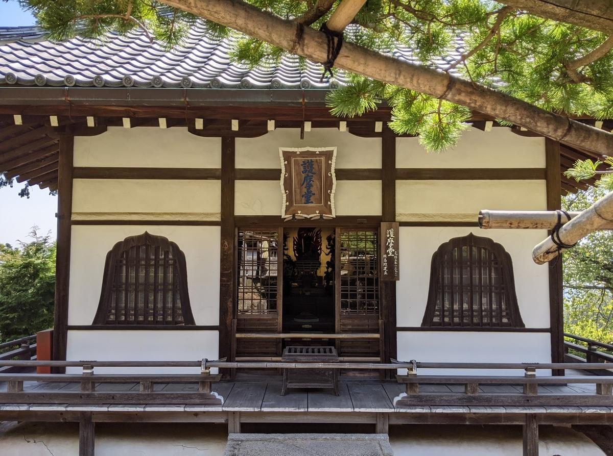 f:id:nanbo-takayama:20210603151159j:plain