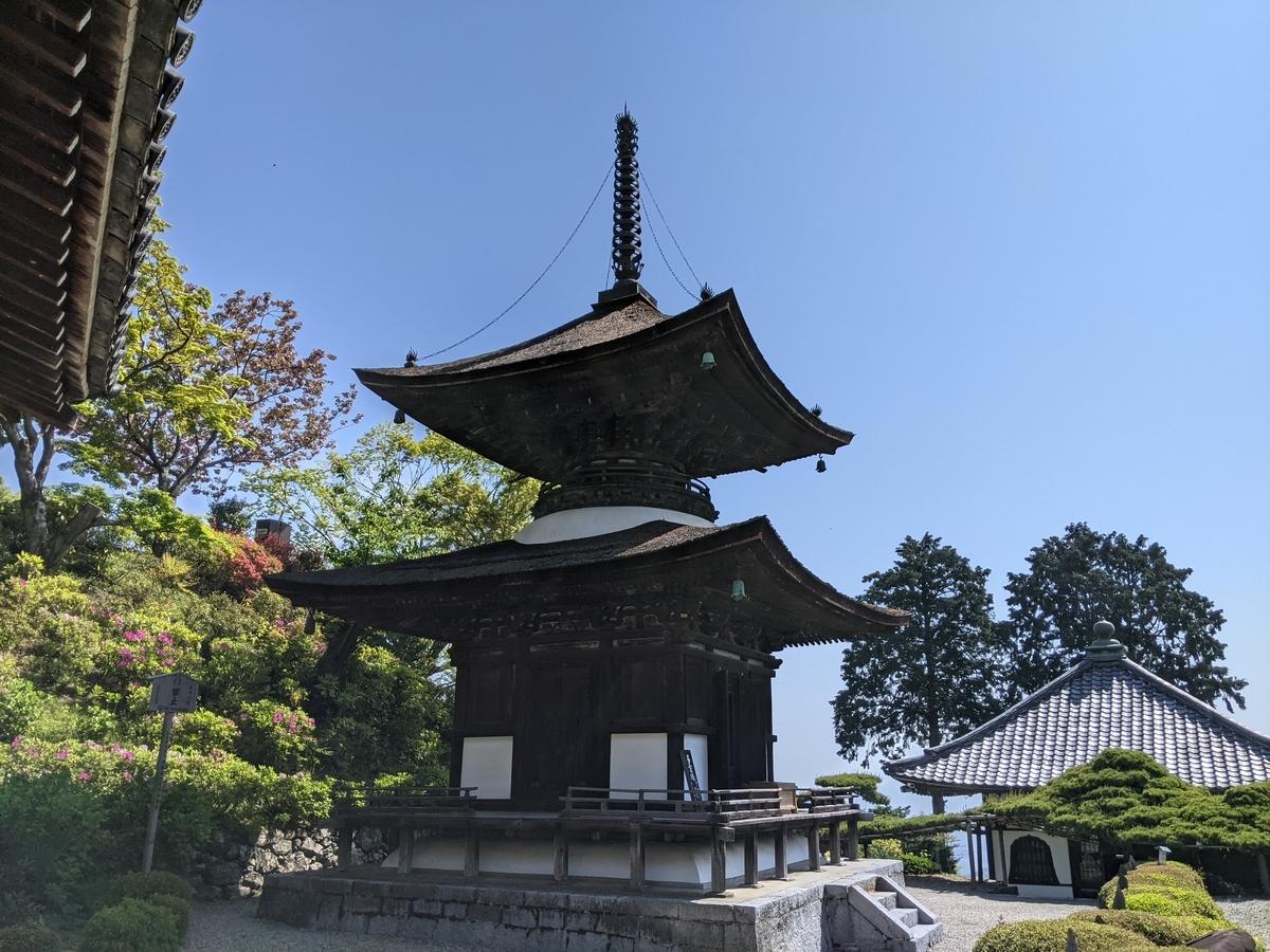 f:id:nanbo-takayama:20210603151857j:plain