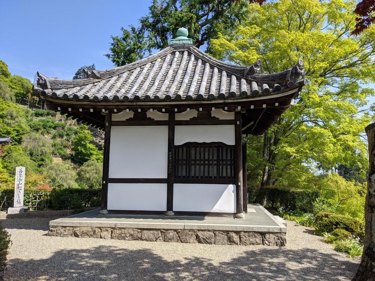 f:id:nanbo-takayama:20210603152821j:plain