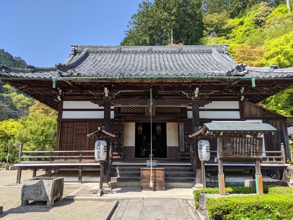 f:id:nanbo-takayama:20210603155939j:plain