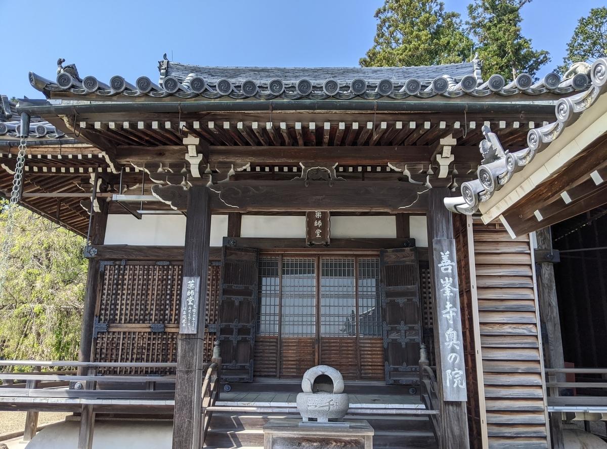f:id:nanbo-takayama:20210603161011j:plain