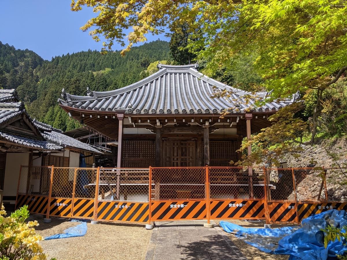 f:id:nanbo-takayama:20210603162605j:plain
